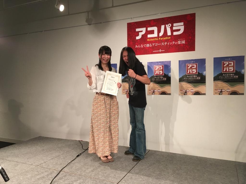 f:id:shima_c_kushiro:20170424143052j:plain