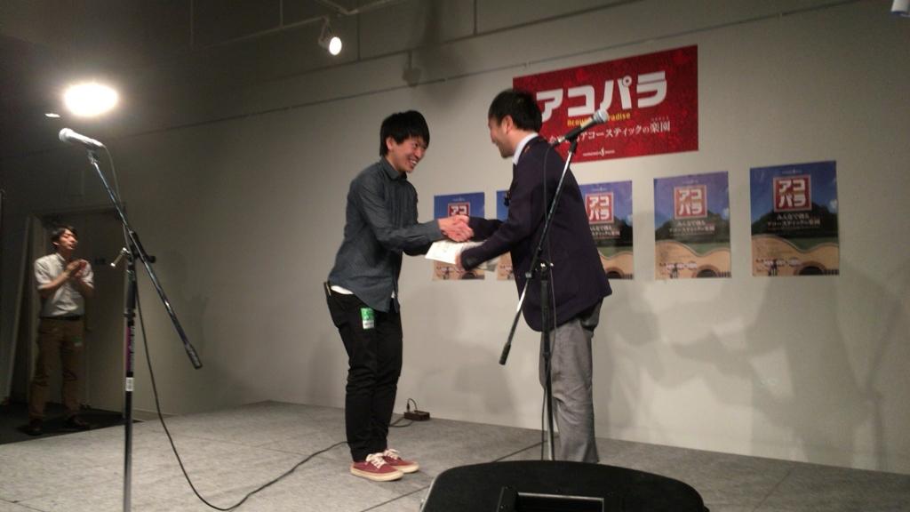 f:id:shima_c_kushiro:20170424143111j:plain