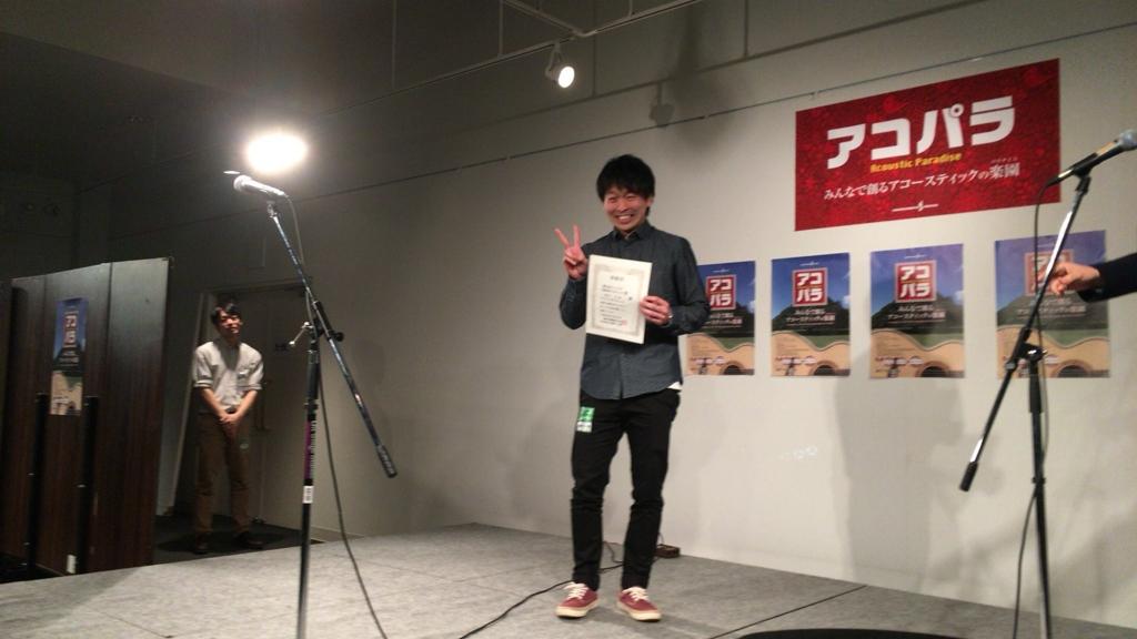 f:id:shima_c_kushiro:20170424143118j:plain