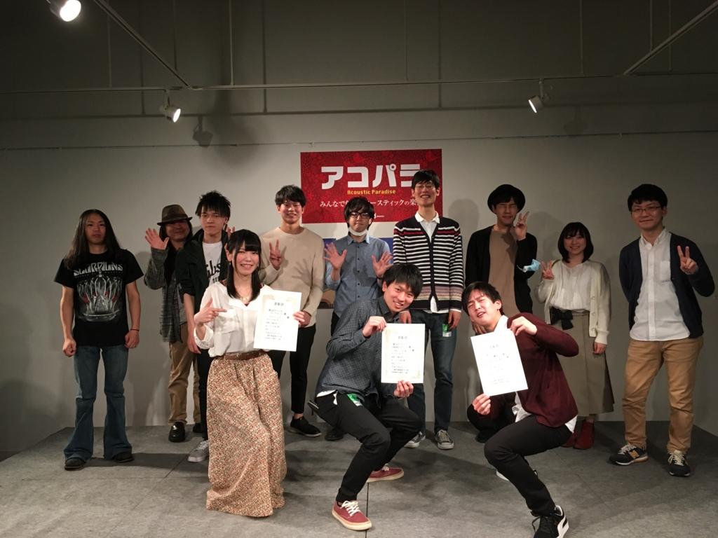 f:id:shima_c_kushiro:20170424143144j:plain
