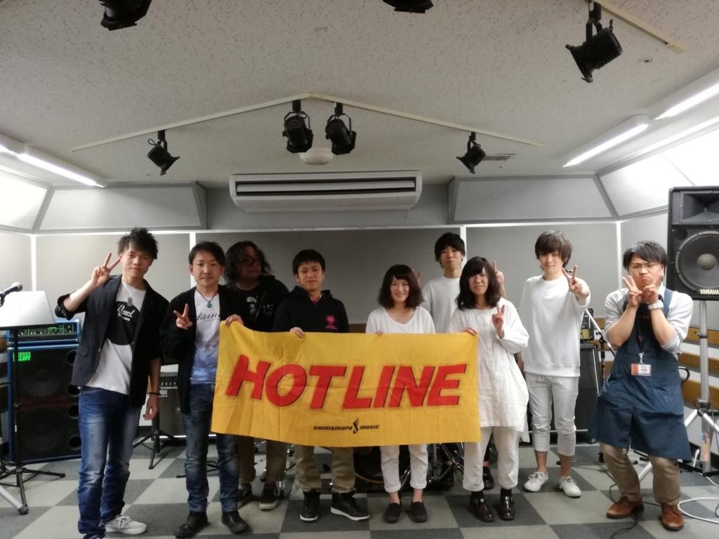 f:id:shima_c_kushiro:20170608210849j:plain