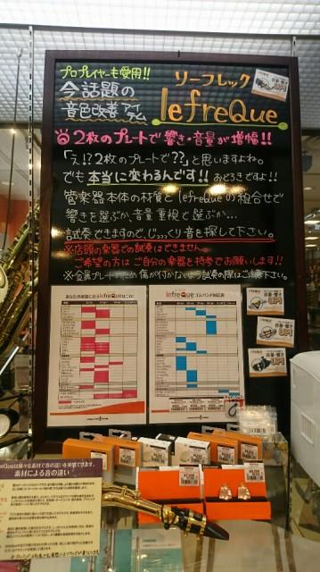 f:id:shima_c_kushiro:20170713130842j:plain