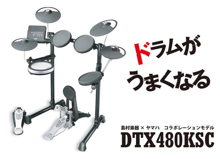 f:id:shima_c_kushiro:20180215171547j:plain