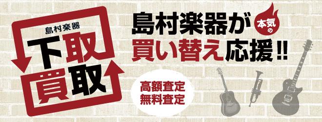 f:id:shima_c_kushiro:20180426150831p:plain