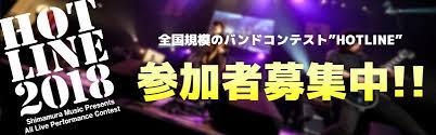 f:id:shima_c_kushiro:20180508183454j:plain