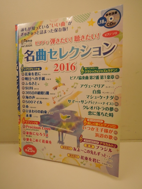 f:id:shima_c_kuzuha:20160622172144j:plain