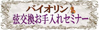 f:id:shima_c_kuzuha:20160721202444j:plain