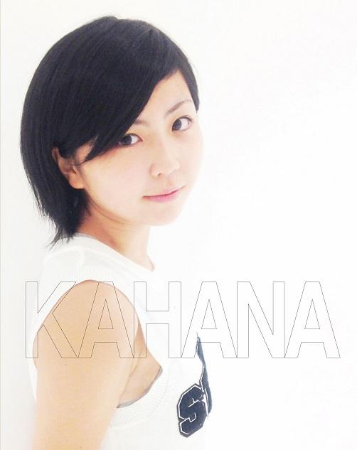 f:id:shima_c_kuzuha:20170116125125j:plain