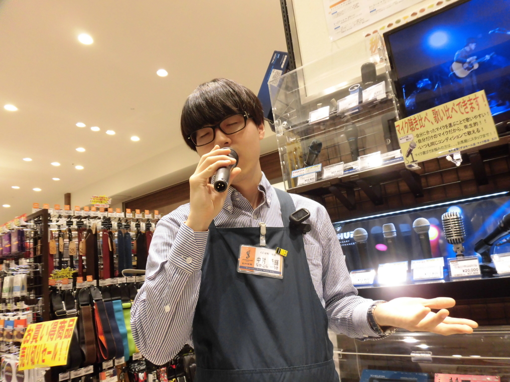 f:id:shima_c_kuzuha:20170116125248j:plain