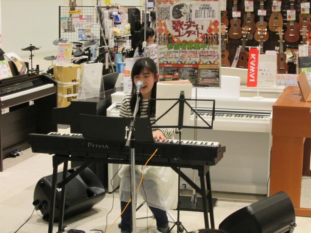 f:id:shima_c_kuzuha:20170311175038j:plain