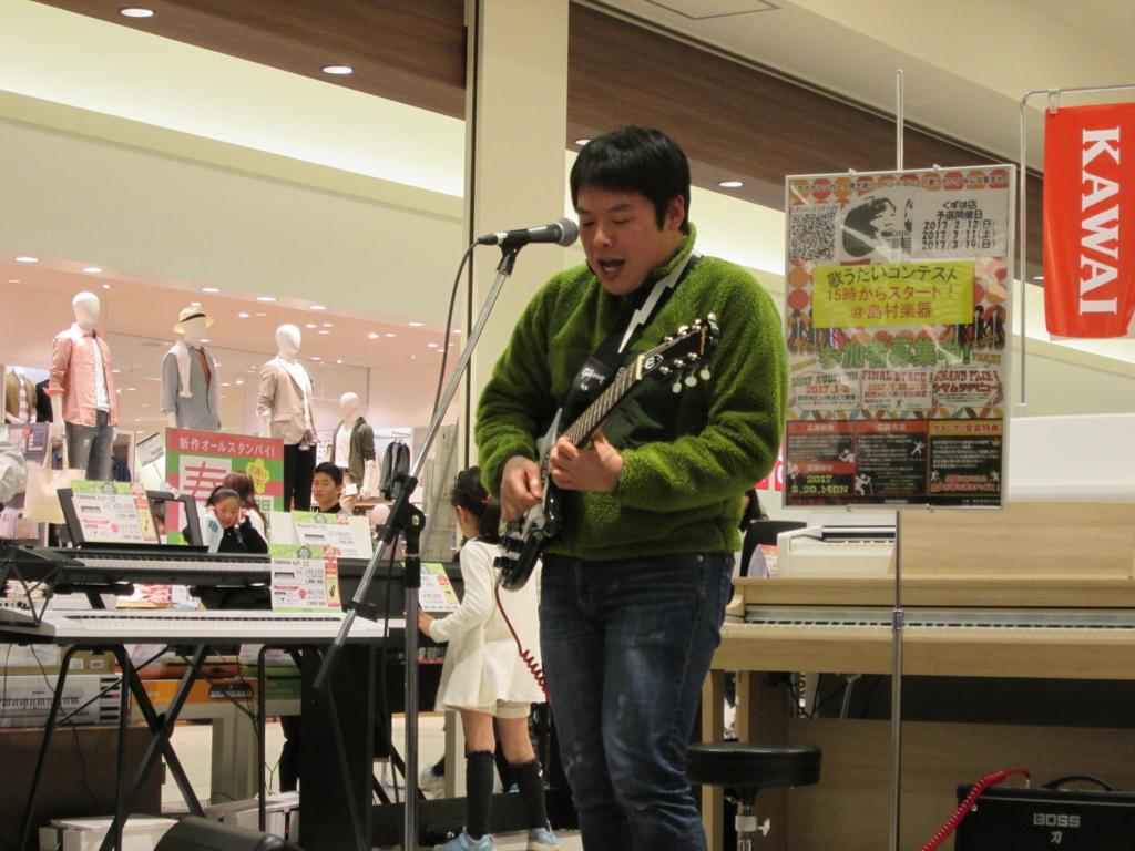 f:id:shima_c_kuzuha:20170321163620j:plain
