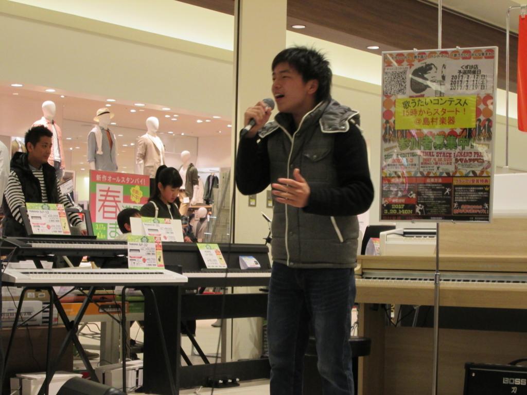 f:id:shima_c_kuzuha:20170321163642j:plain
