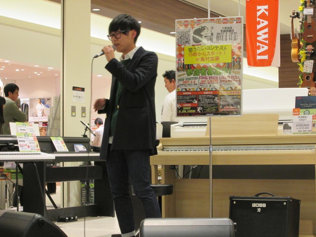f:id:shima_c_kuzuha:20170321163715j:plain