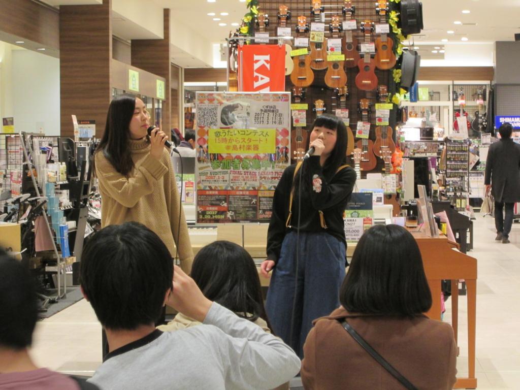 f:id:shima_c_kuzuha:20170321163726j:plain