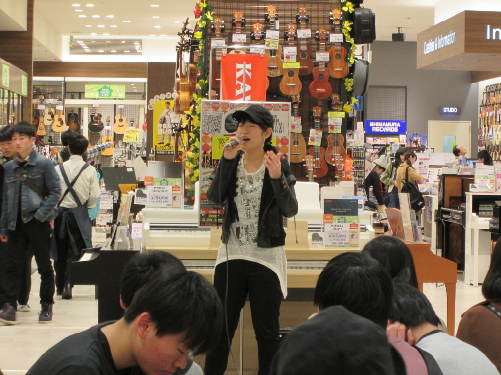 f:id:shima_c_kuzuha:20170321163733j:plain