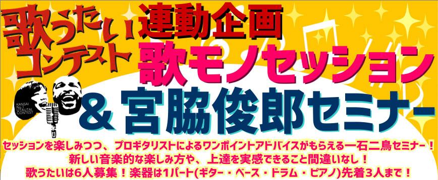 f:id:shima_c_kuzuha:20170327161252j:plain