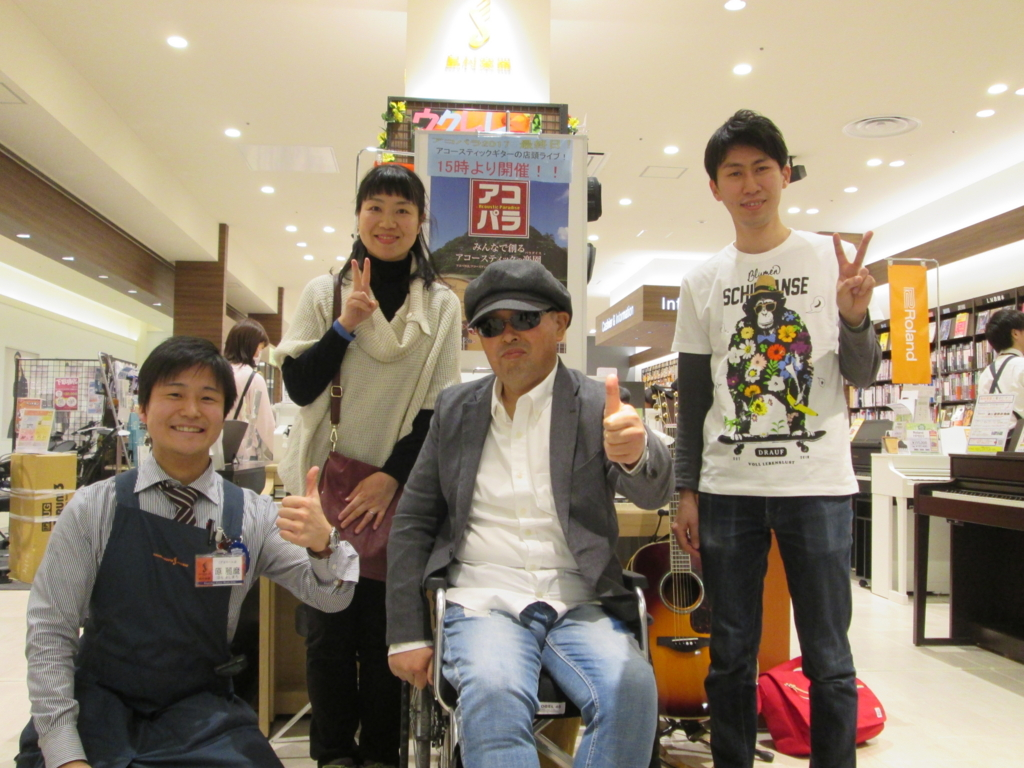 f:id:shima_c_kuzuha:20170418175546j:plain