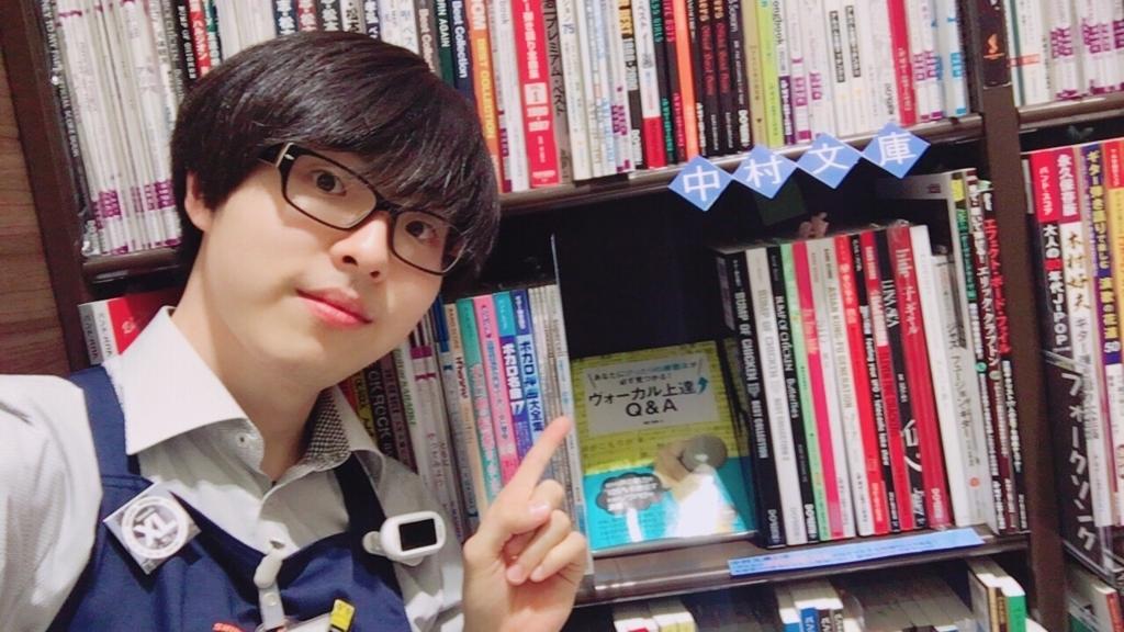 f:id:shima_c_kuzuha:20170606180109j:plain