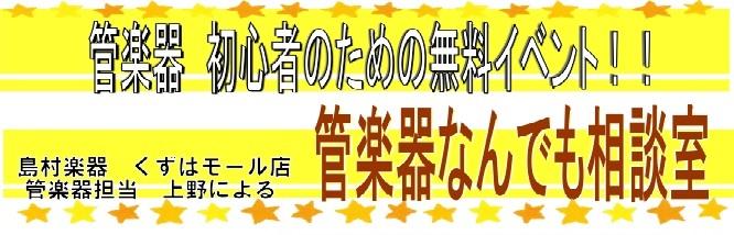 f:id:shima_c_kuzuha:20170614141016j:plain
