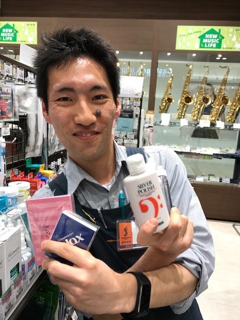 f:id:shima_c_kuzuha:20170614141618j:plain