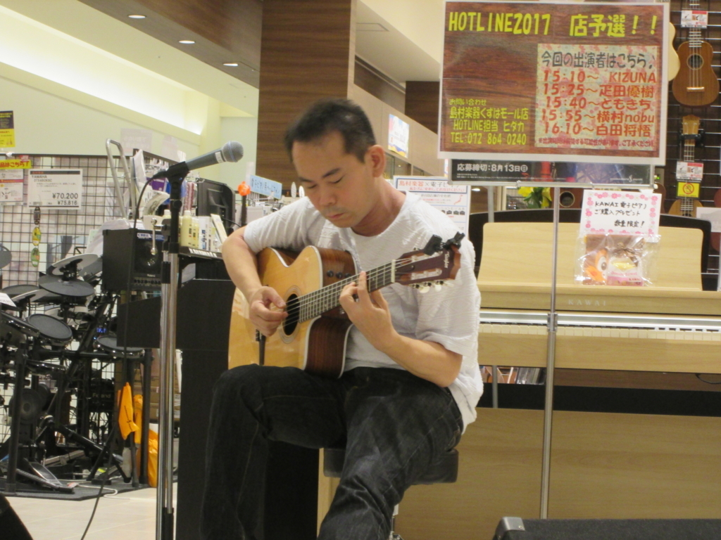 f:id:shima_c_kuzuha:20170710104008j:plain