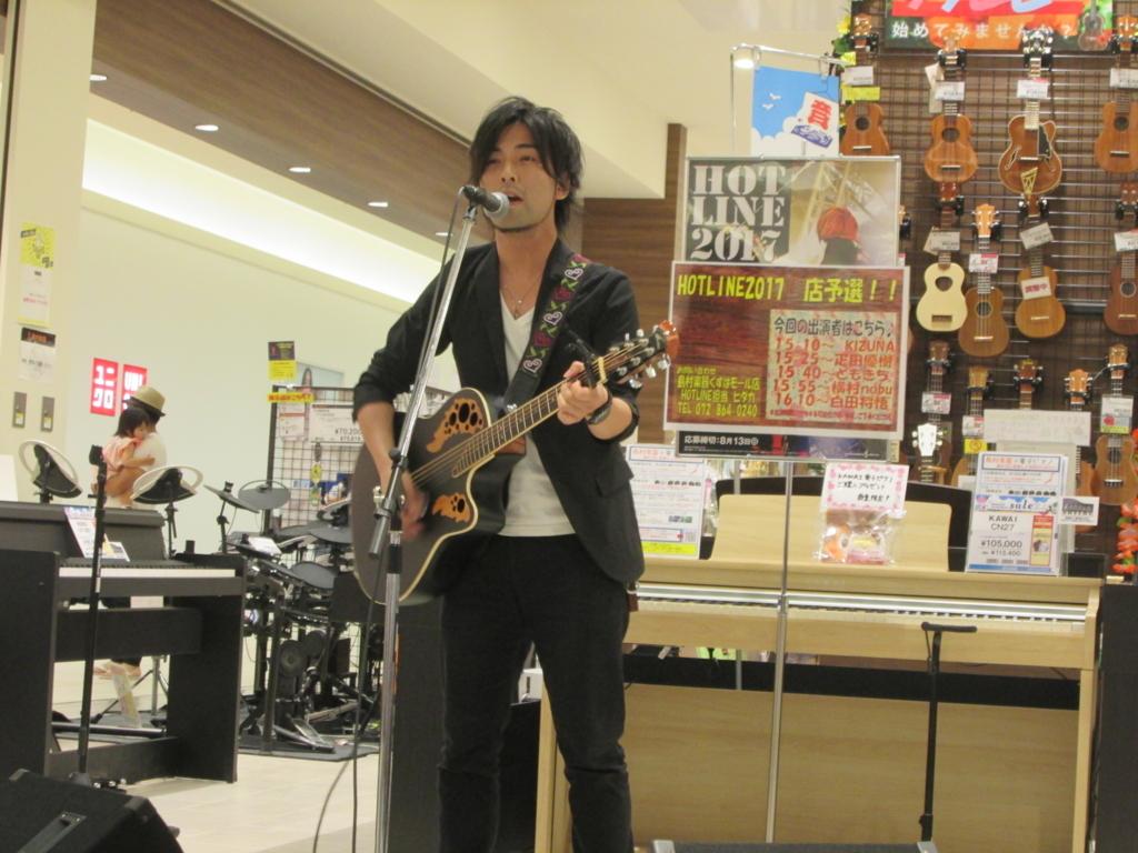 f:id:shima_c_kuzuha:20170710104015j:plain