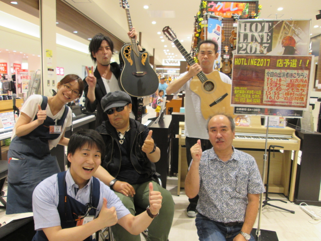 f:id:shima_c_kuzuha:20170710104138j:plain
