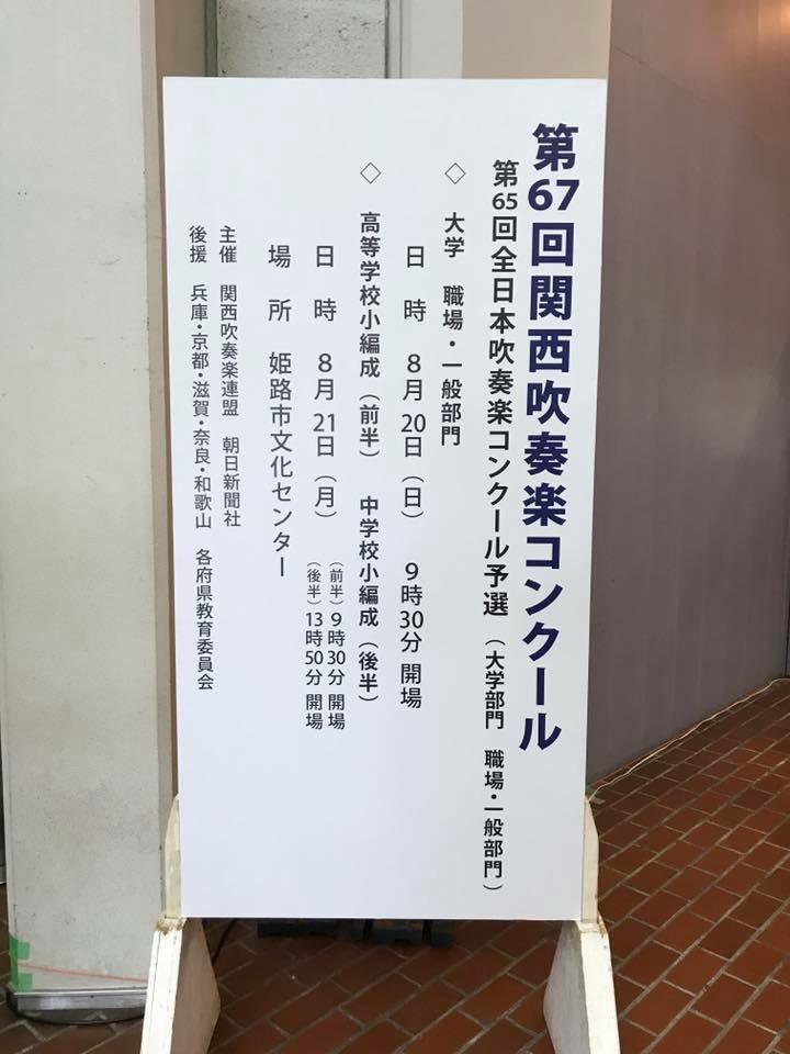 f:id:shima_c_kuzuha:20170821153033j:plain