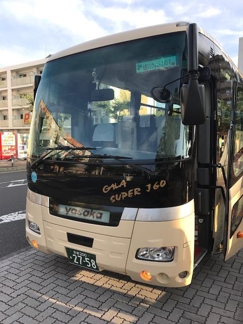 f:id:shima_c_kuzuha:20170821153051j:plain