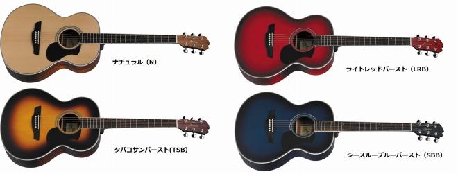 f:id:shima_c_kuzuha:20170906183001j:plain