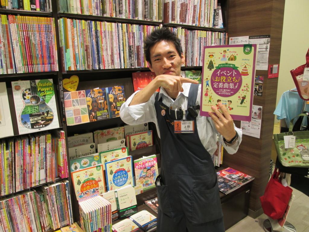 f:id:shima_c_kuzuha:20171102191509j:plain
