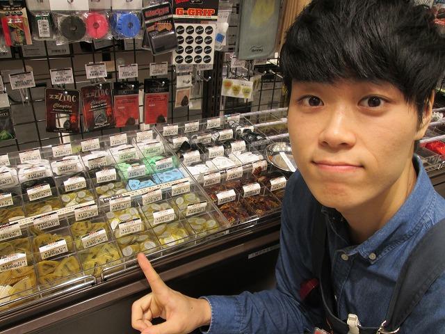 f:id:shima_c_kuzuha:20171120162119j:plain
