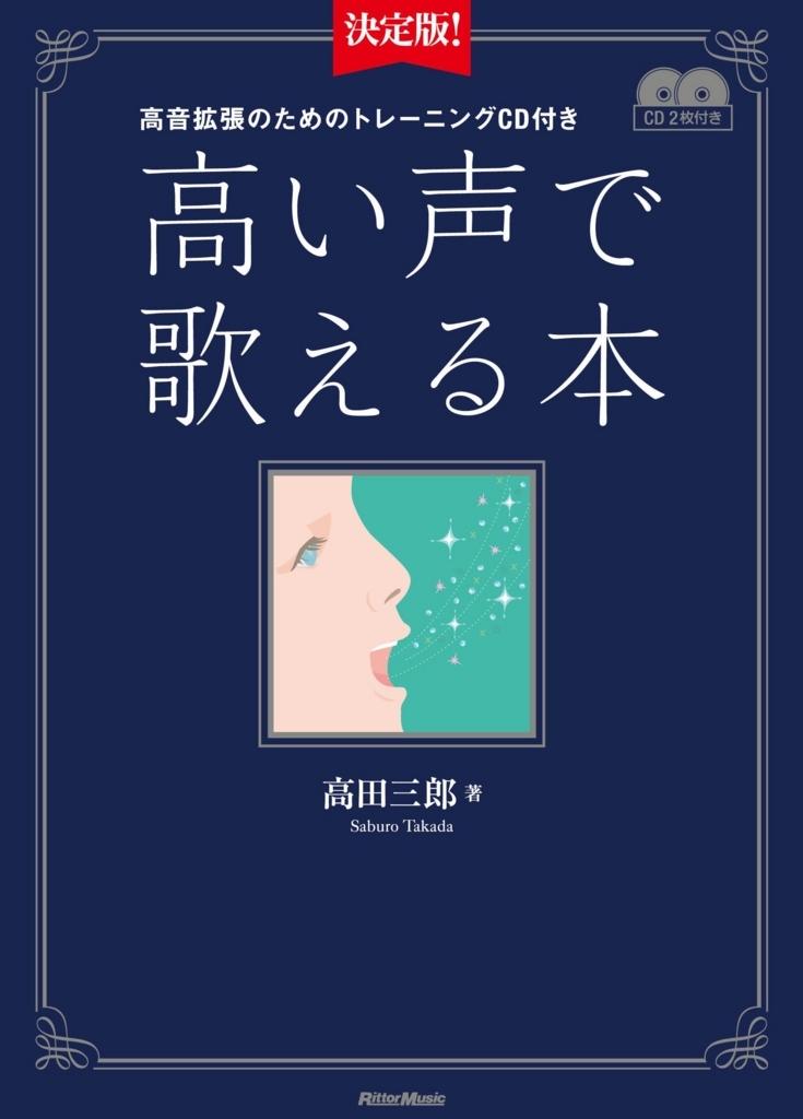 f:id:shima_c_kuzuha:20171121185424j:plain