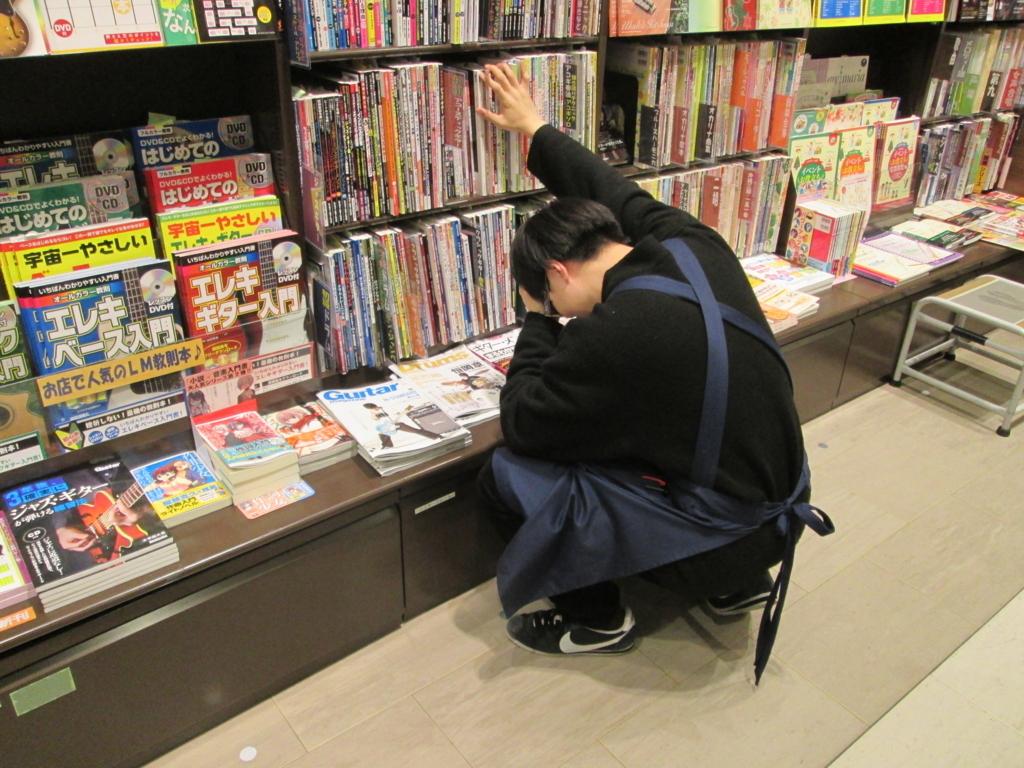 f:id:shima_c_kuzuha:20171128161914j:plain