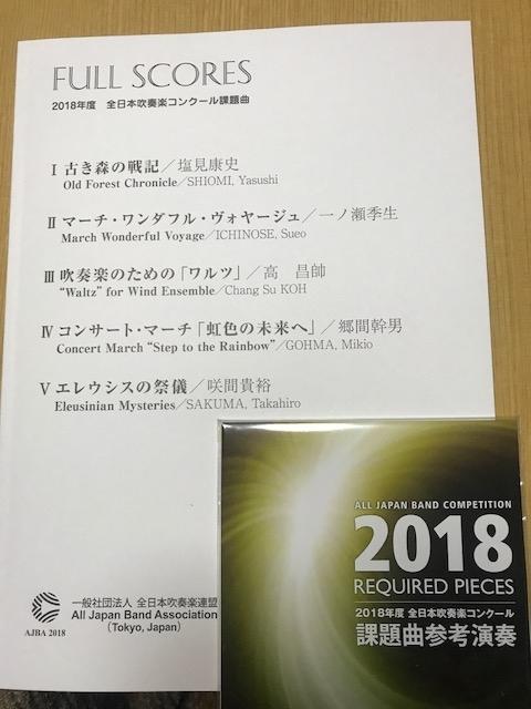 f:id:shima_c_kuzuha:20180201161228j:plain