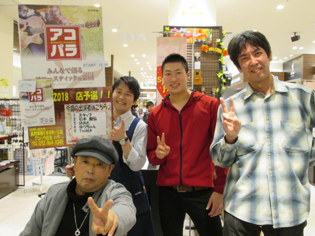 f:id:shima_c_kuzuha:20180217190627j:plain