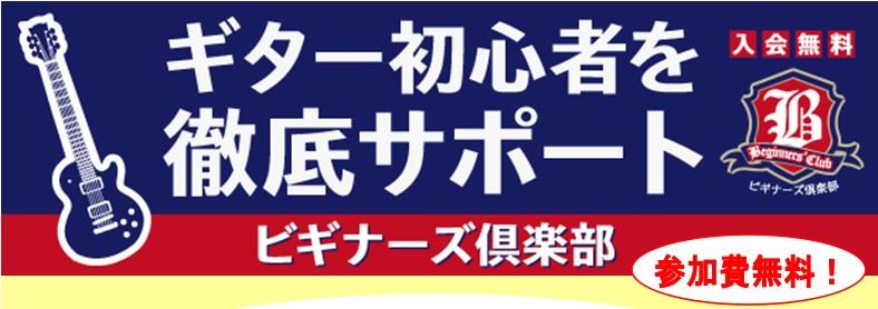 f:id:shima_c_kuzuha:20180319125208j:plain