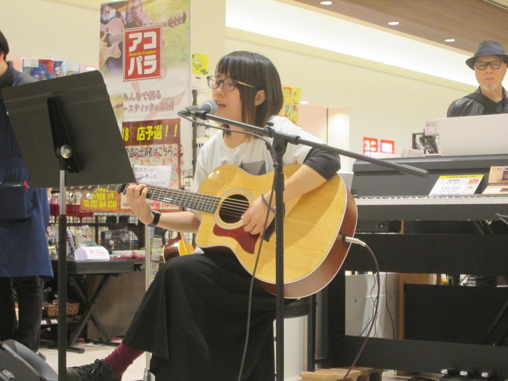 f:id:shima_c_kuzuha:20180319183517j:plain