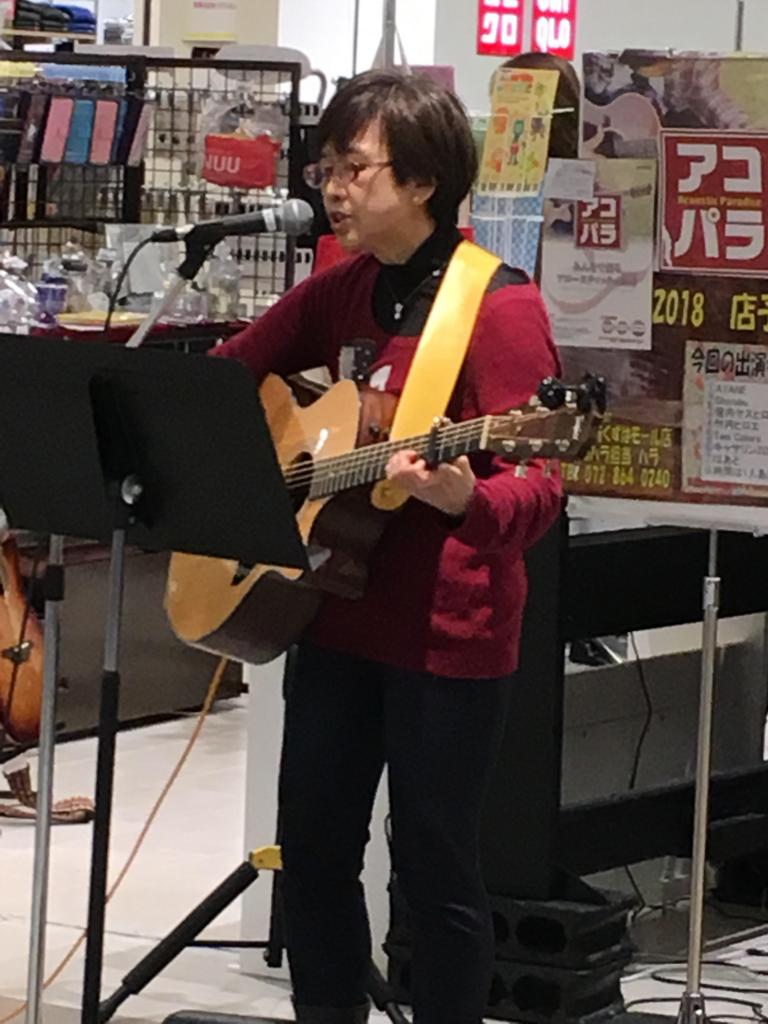 f:id:shima_c_kuzuha:20180329143914j:plain