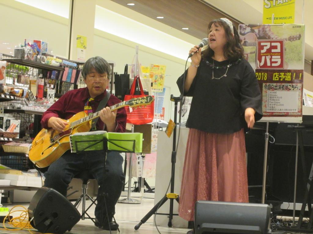 f:id:shima_c_kuzuha:20180329144238j:plain
