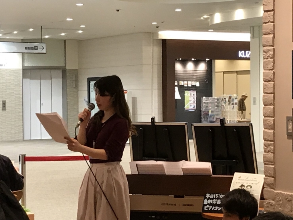 f:id:shima_c_kuzuha:20180505181521j:plain
