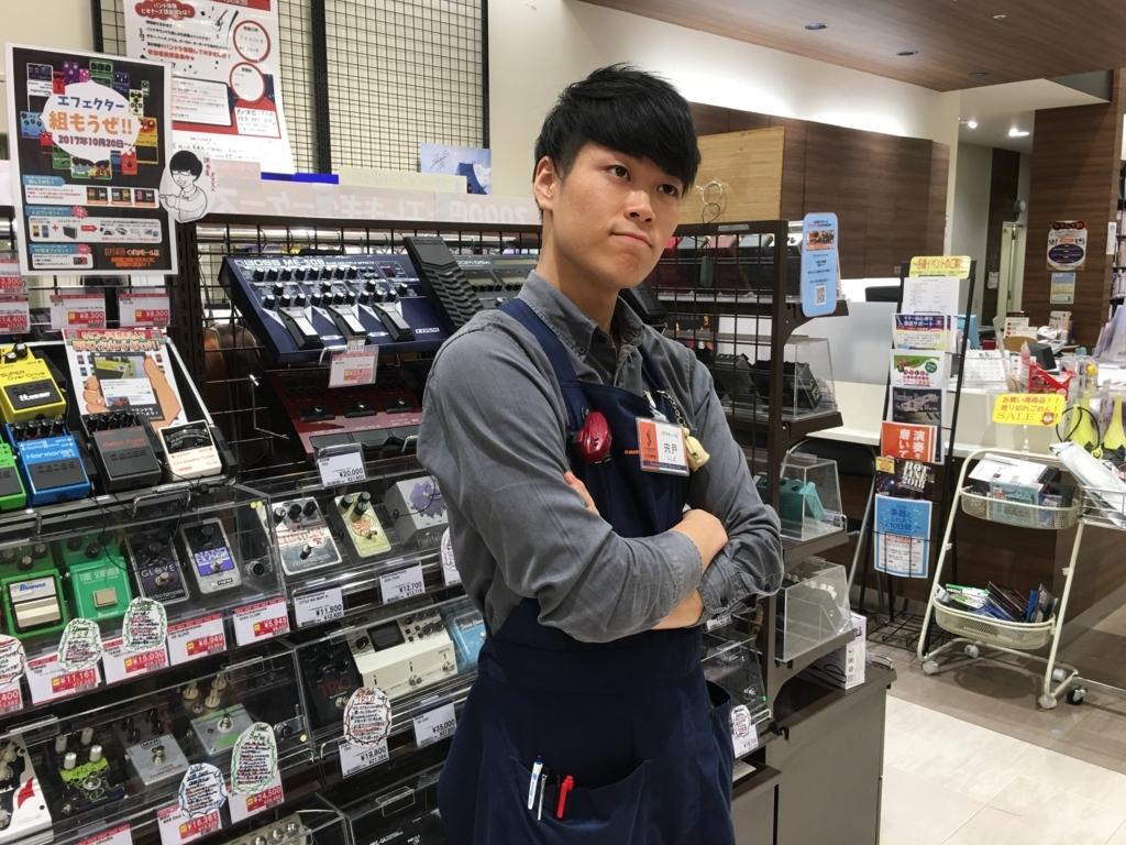 f:id:shima_c_kuzuha:20180510214107j:plain