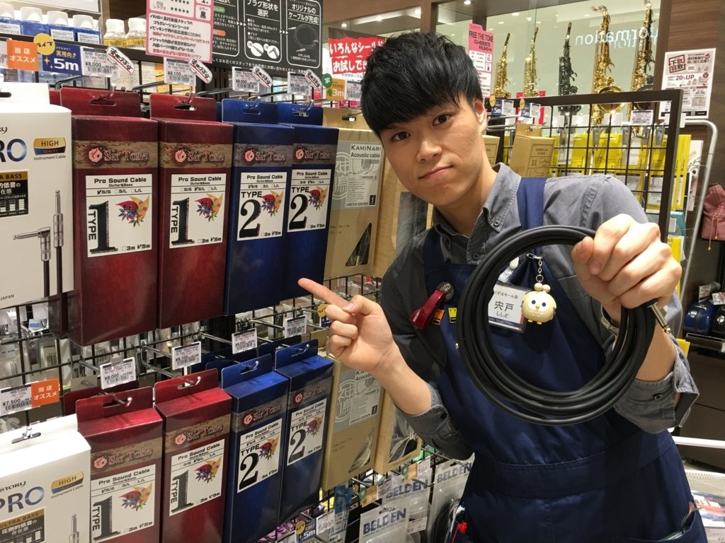 f:id:shima_c_kuzuha:20180510214133j:plain