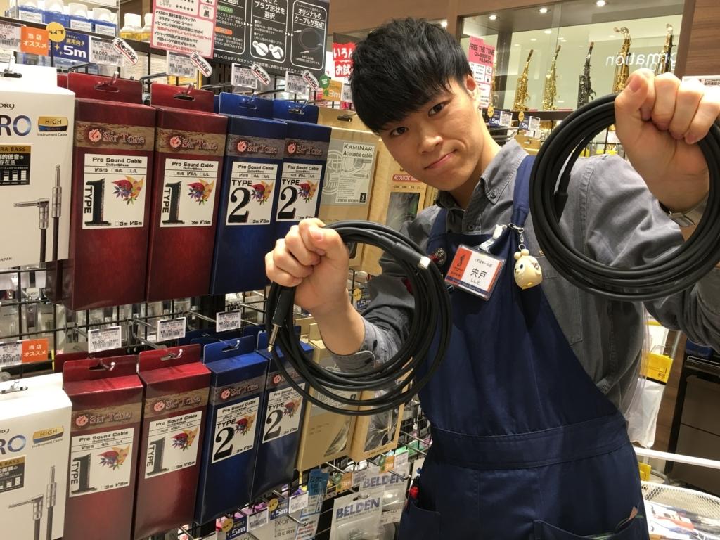 f:id:shima_c_kuzuha:20180510214209j:plain