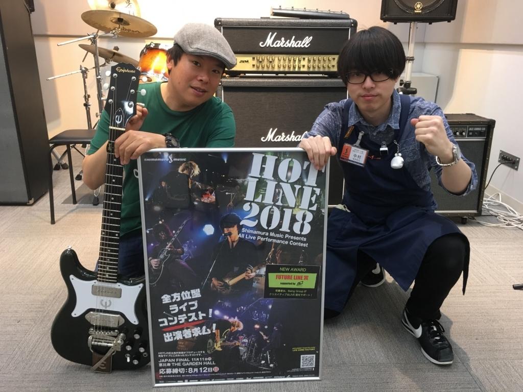 f:id:shima_c_kuzuha:20180604104211j:plain