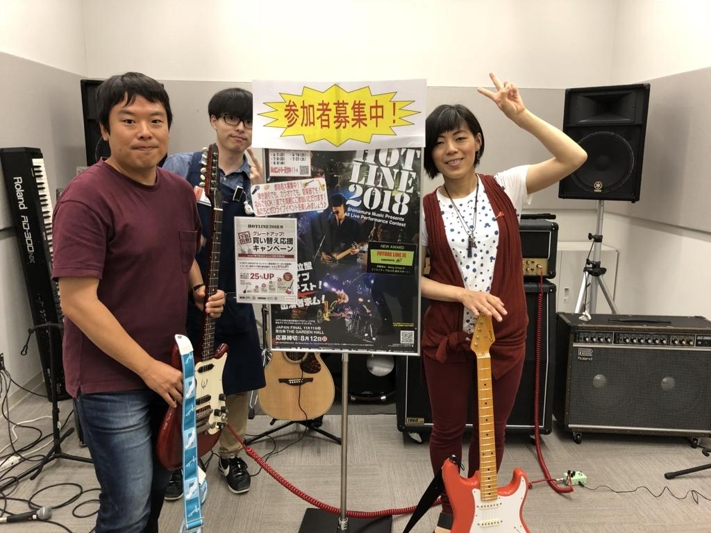 f:id:shima_c_kuzuha:20180721181725j:plain
