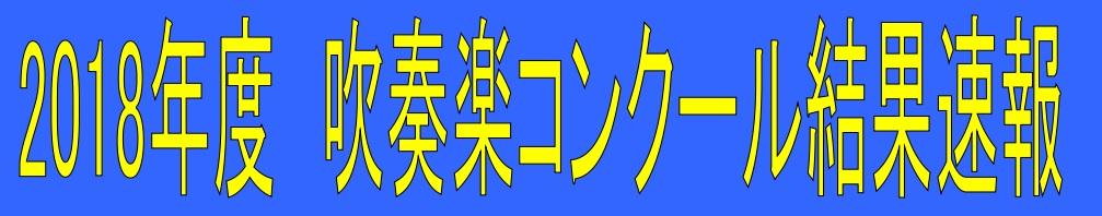 f:id:shima_c_kuzuha:20180723155400j:plain