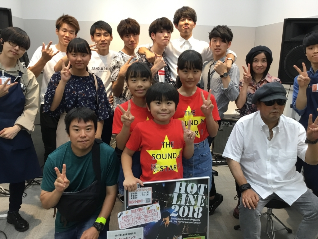 f:id:shima_c_kuzuha:20180808190811j:plain