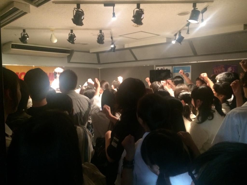 f:id:shima_c_kyoto:20160619190327j:plain
