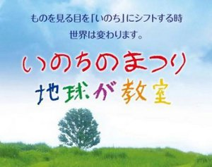 f:id:shima_c_kyoto:20160720144629j:plain